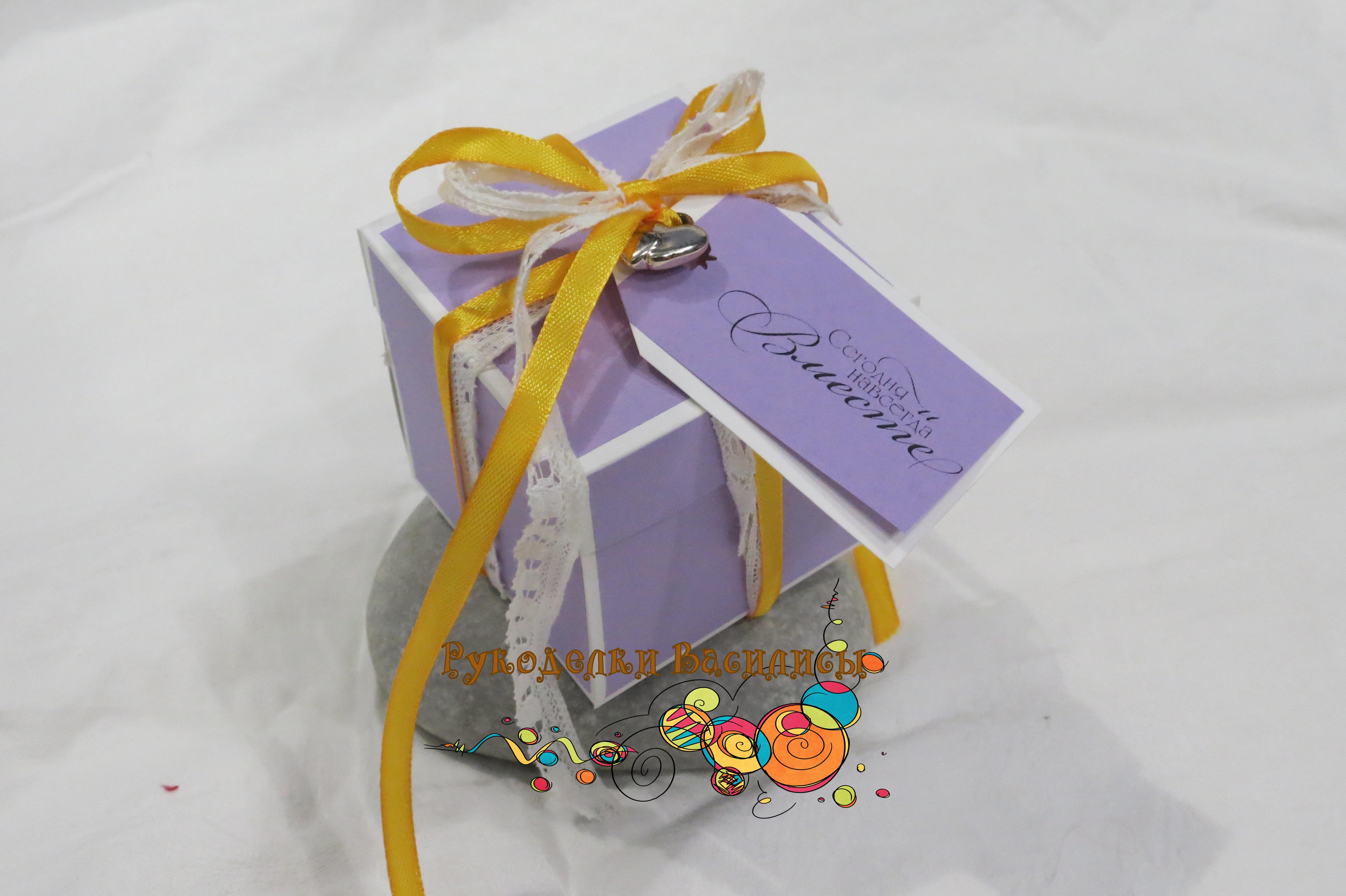 Подарочная коробочкаMagic Box ©Рукоделки Василисы