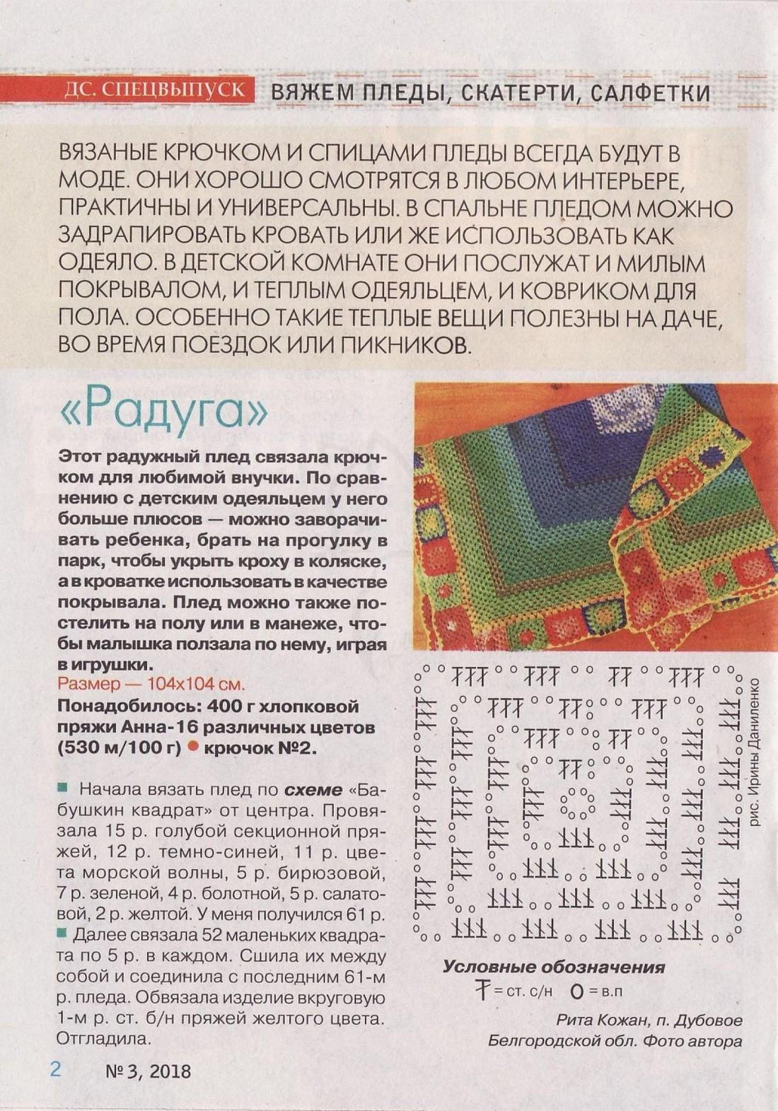 Page_000048d11592903165e20.jpg