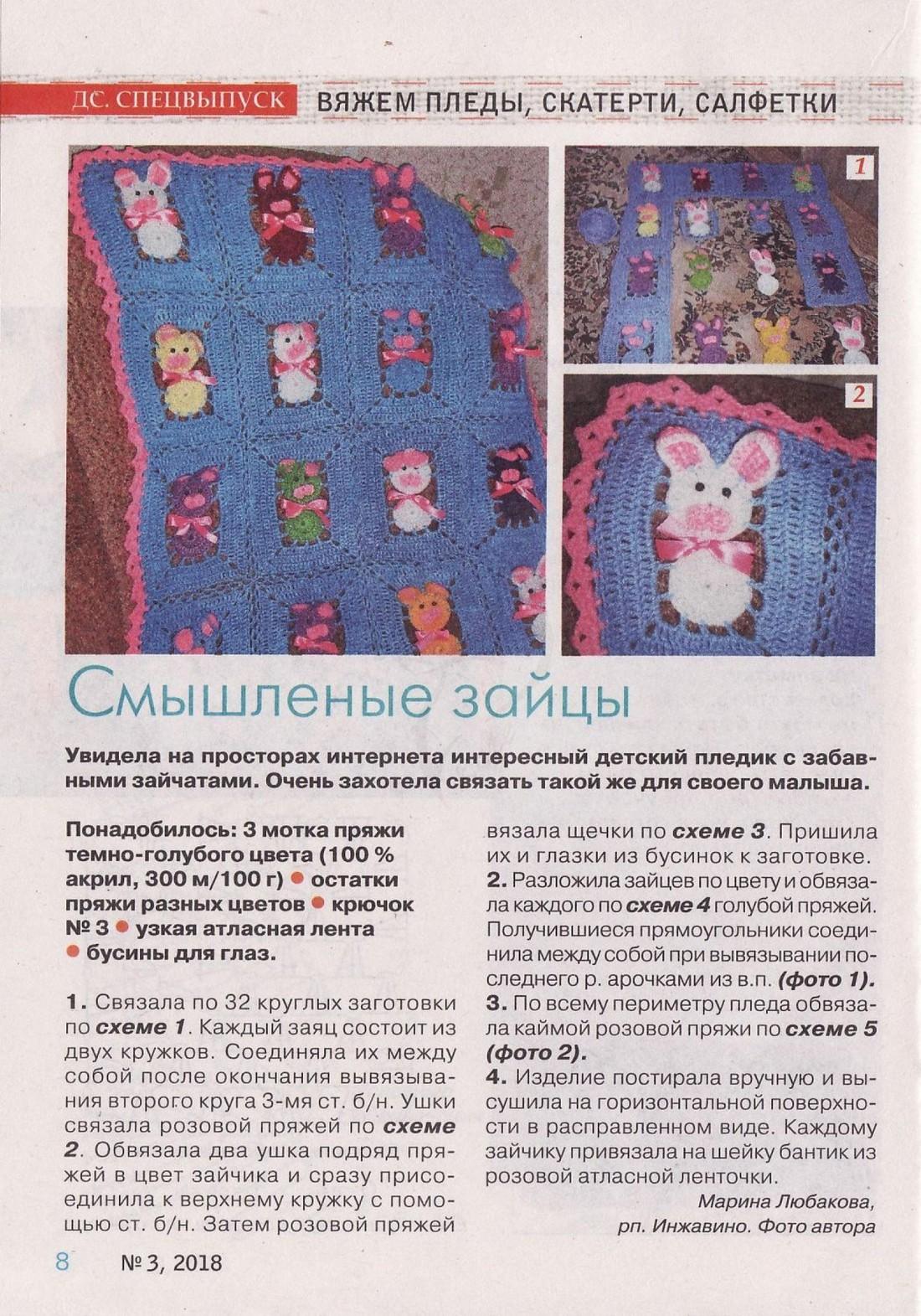Page_000108ec3d35427a144ff.jpg