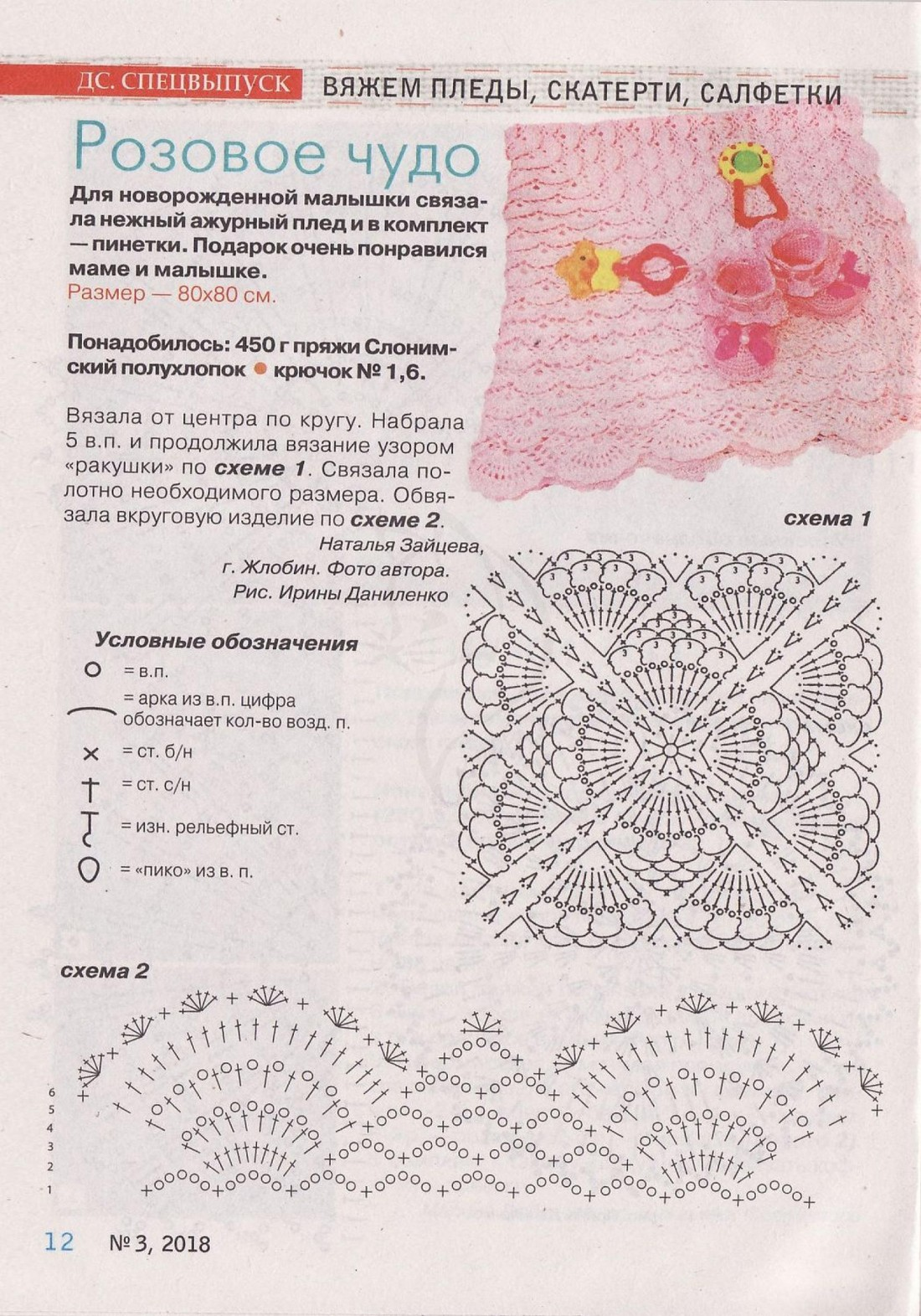 Page_00014ab036ef74e1df25f.jpg