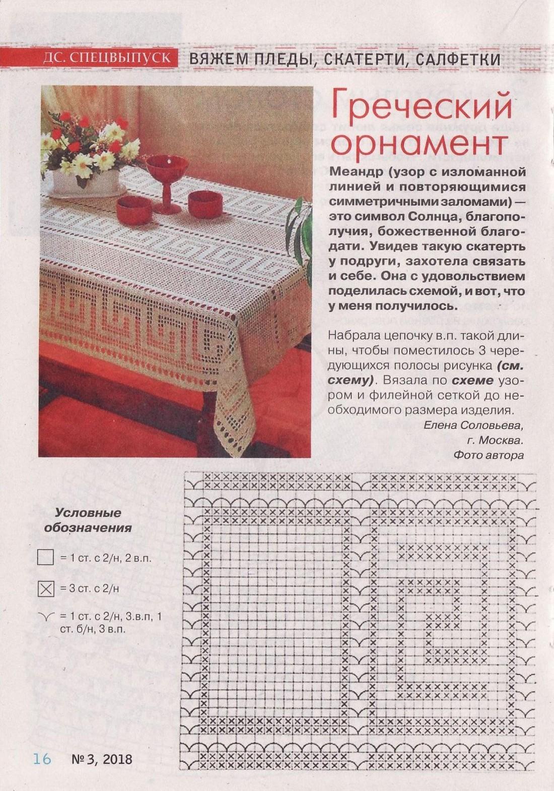 Page_00018e80ac30bea20d947.jpg