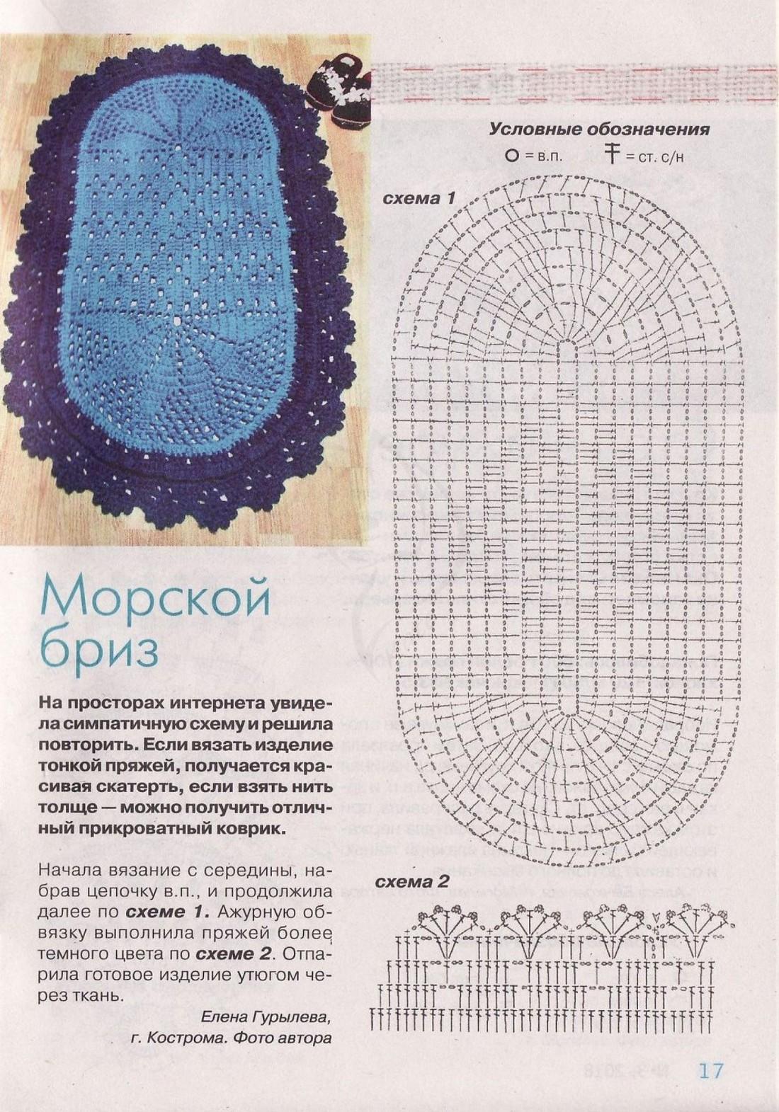 Page_00019d59c42d01f5518dd.jpg