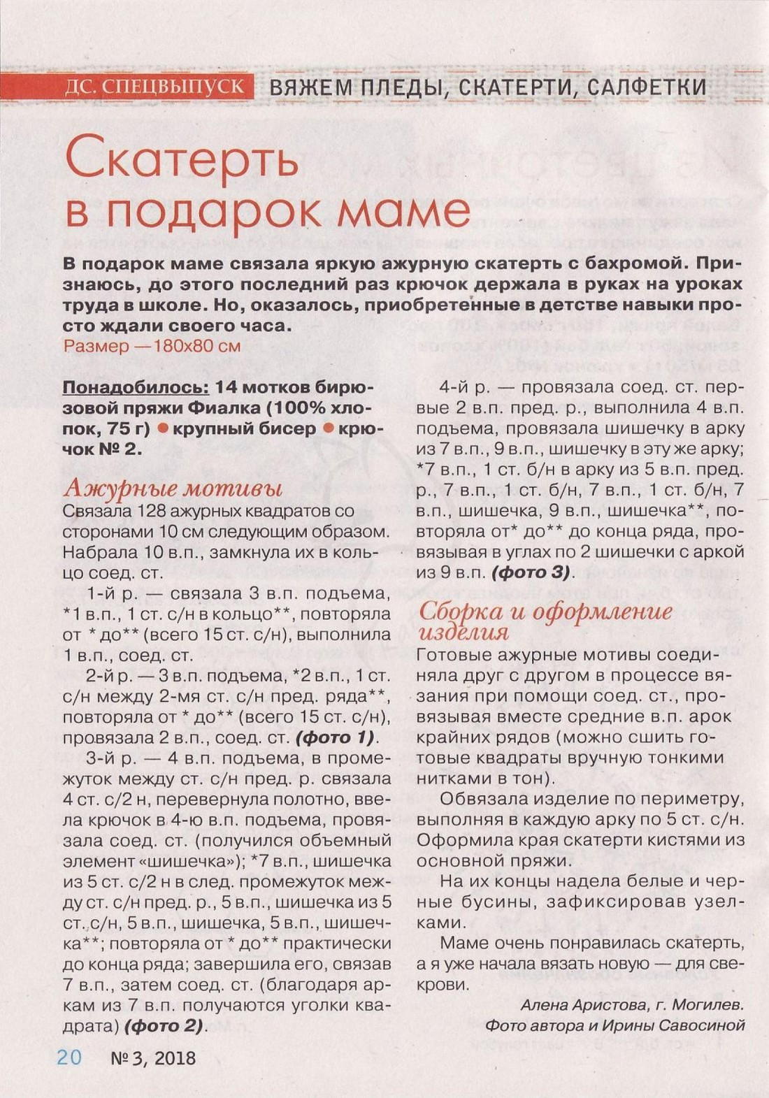 Page_000225ae707765ef1a959.jpg
