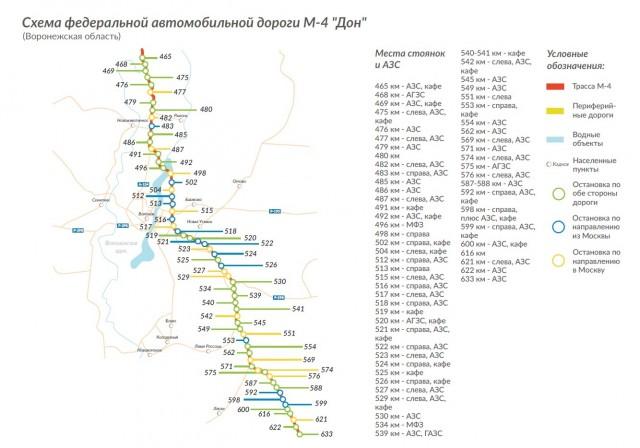 m4_5.md.jpg