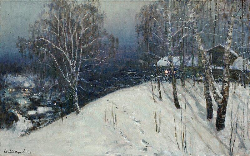 009--molchanov-oleg-ivanovich.jpg