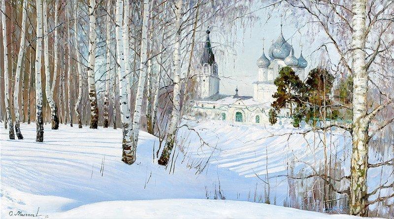 014--molchanov-oleg-ivanovich.jpg