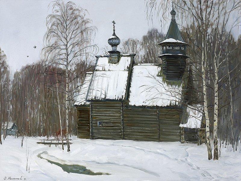 017--molchanov-oleg-ivanovich.jpg
