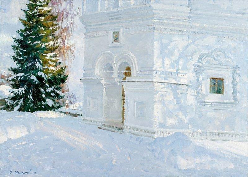 018--molchanov-oleg-ivanovich.jpg