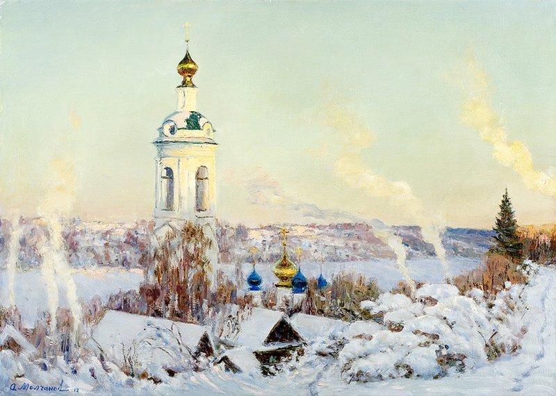 020--molchanov-oleg-ivanovich.jpg