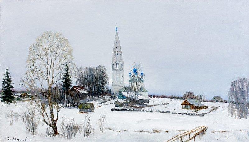 024--molchanov-oleg-ivanovich.jpg