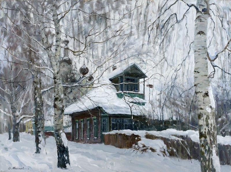 025--molchanov-oleg-ivanovich.jpg