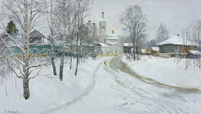 029--molchanov-oleg-ivanovich.jpg