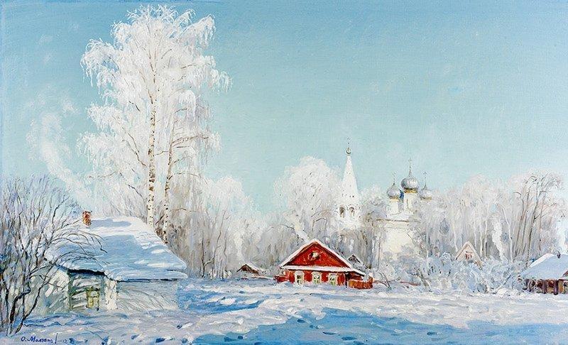 030--molchanov-oleg-ivanovich.jpg