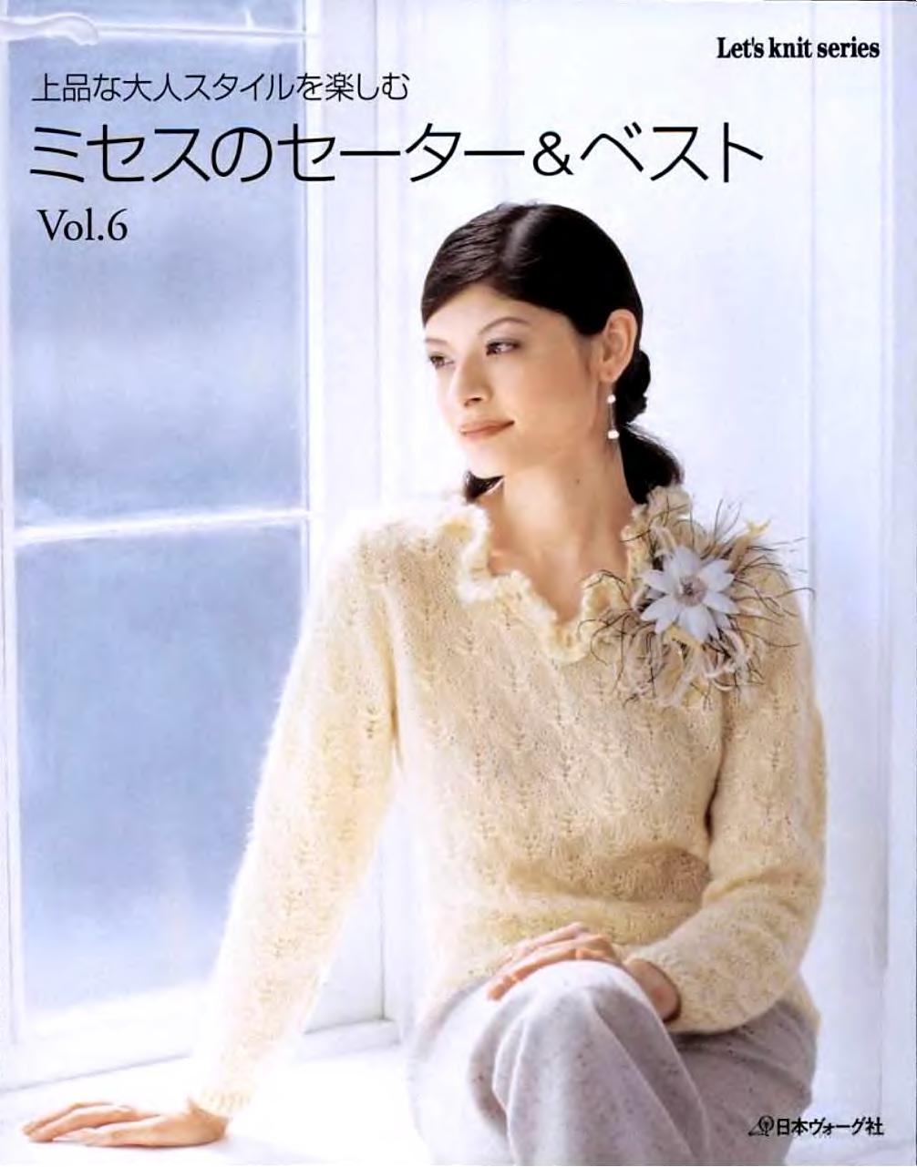 L.K.S.NV4245.vol.06_2006_1.jpg
