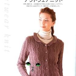L.K.S.NV4245.vol.06_2006_38.th.jpg