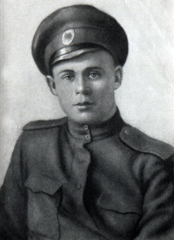 SERGEI-ESENIN.-1916-G..jpg