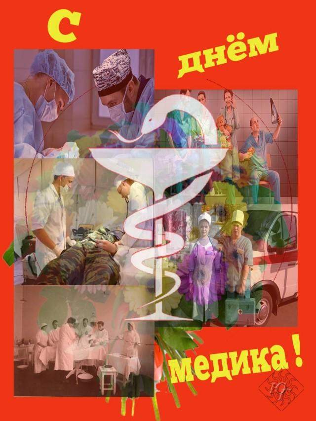 DEN-MEDIKA-2029.jpg