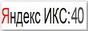 ИКС для bux.web-navigator.su