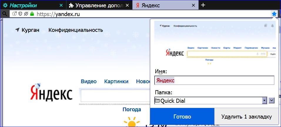 https://s8.wampi.ru/2019/07/12/RAPL.jpg