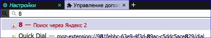https://s8.wampi.ru/2019/07/12/i-9922.jpg
