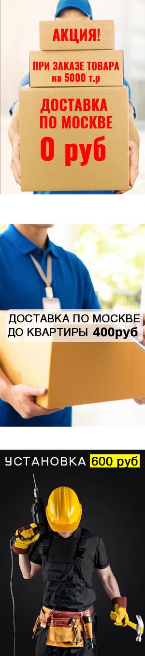 mosturnik.ru.png