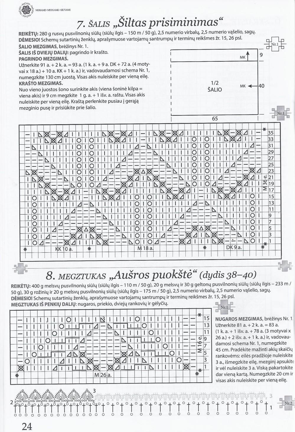 scan0080.jpg
