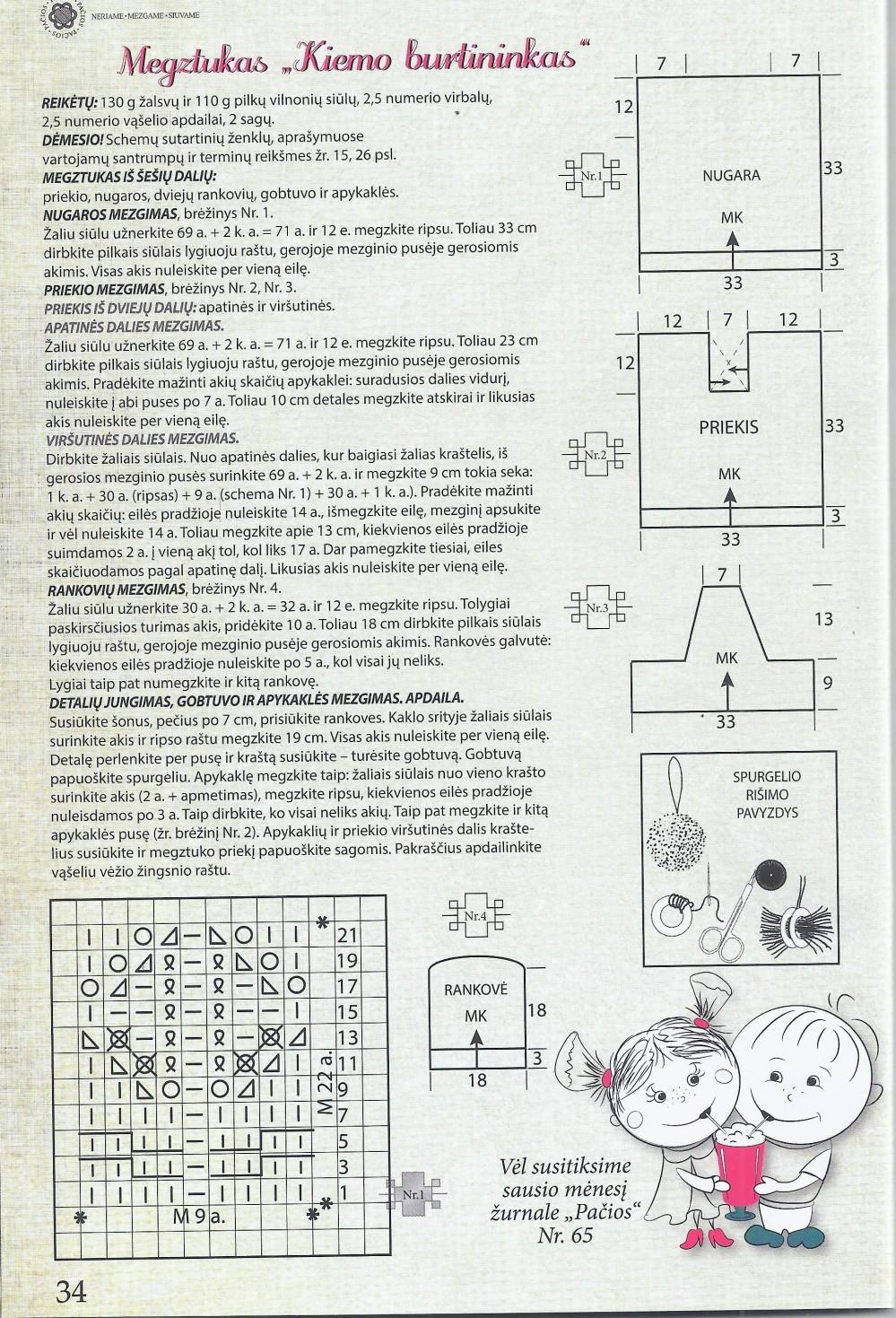 scan0090.jpg