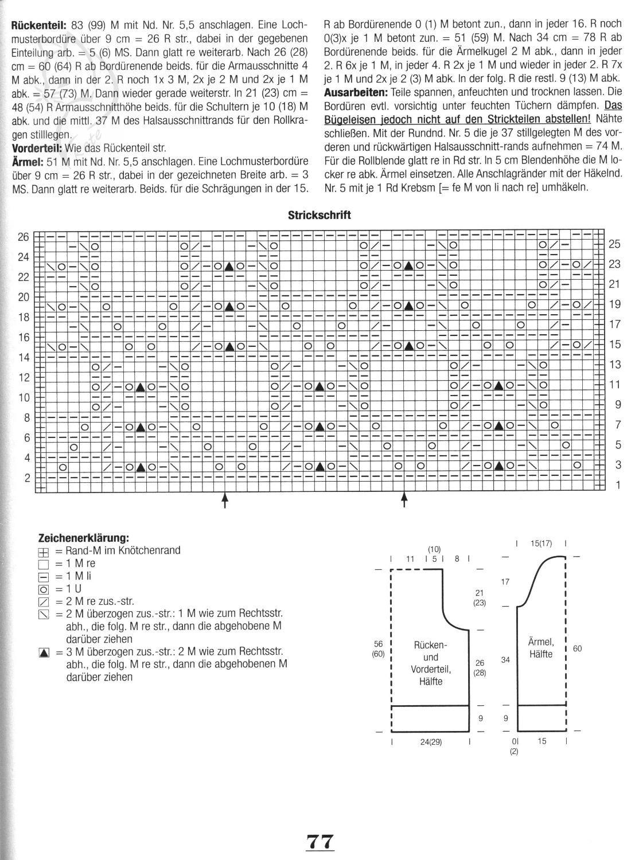 Page_00077be9d04cf2b19b7f0.jpg