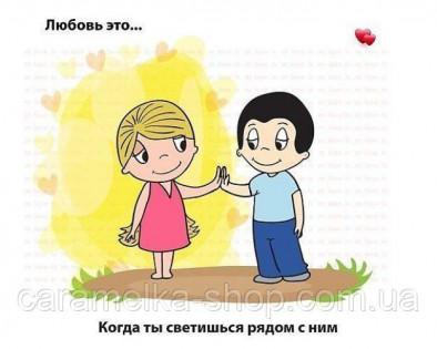 1790370301_w640_h640_saharnaya-kartinka-lyubov.jpg