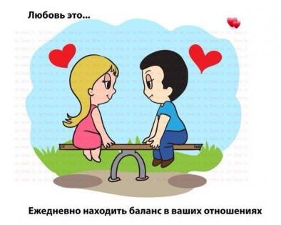 60b3f1035d94204a2da55f17afffba26--romantic-ideas-shadows.jpg