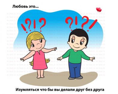 90215536_5yTWPtmaYcE.jpg