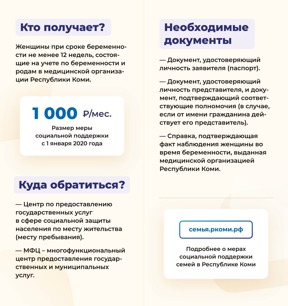 DLY-PECATI-BUKLET-1-FALT-VYPLATA-BEREMENNYM_page-0002.jpg