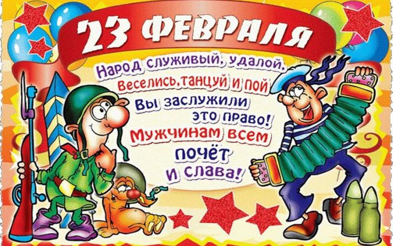 fonstola.ru-219353.jpg