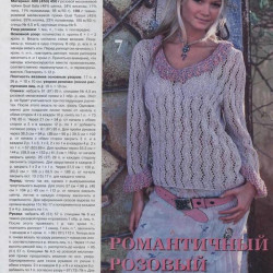 Page_000121f4738697b59fddb.th.jpg