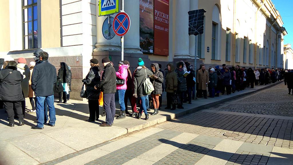 От Русского музея до угла
