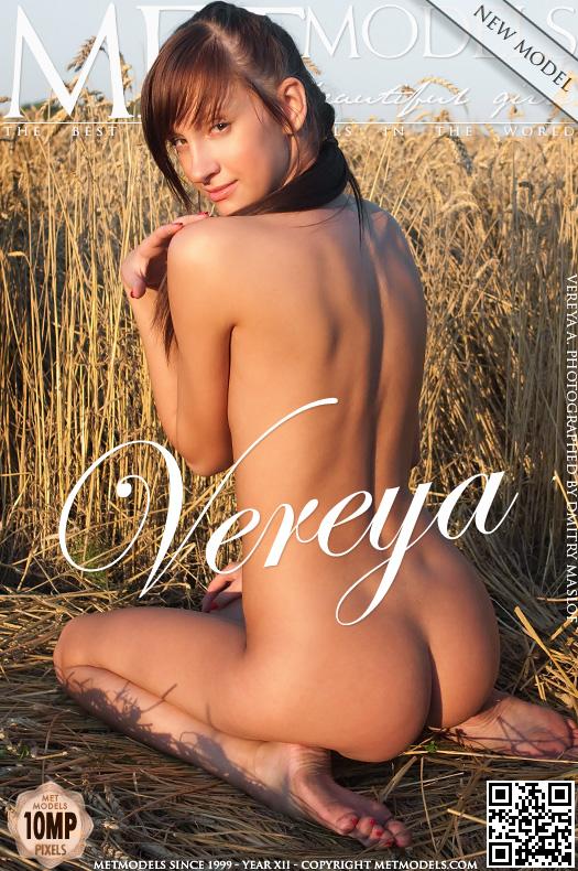 Vereya A - Presenting (x105)