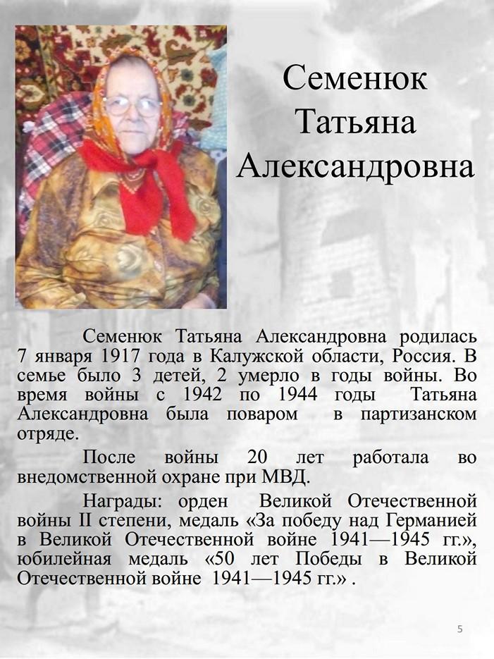 Ветераны СШ №12 05
